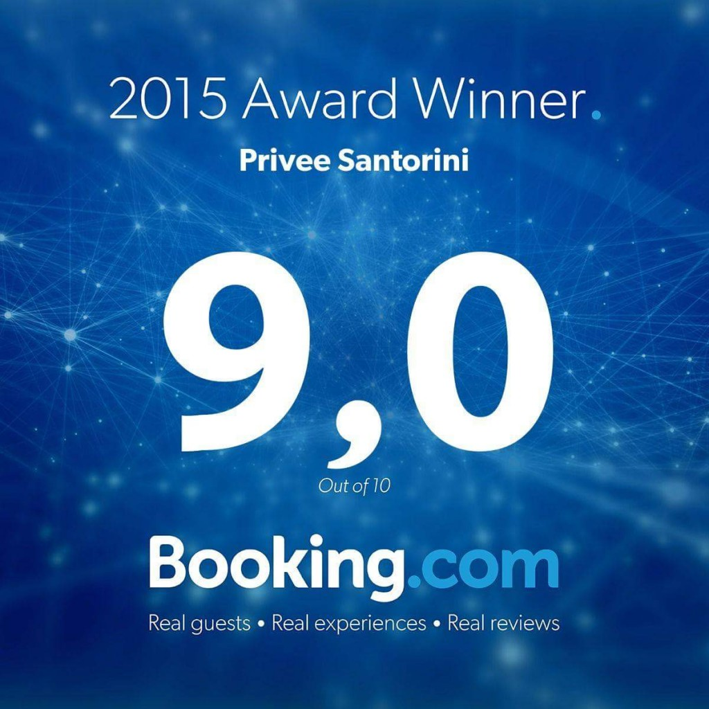 privee-santorini-award